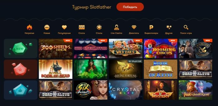 казино франк игровые автоматы