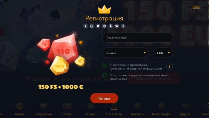 франк казино регистрация