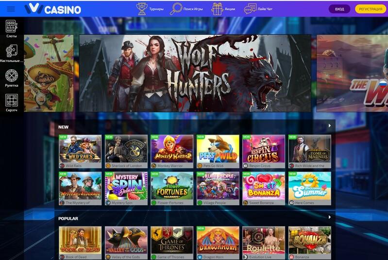 максимальные ставки в казино
