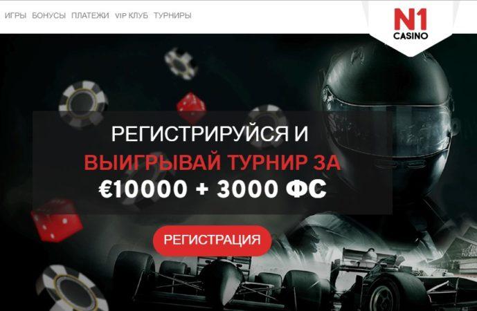 n1 casino com