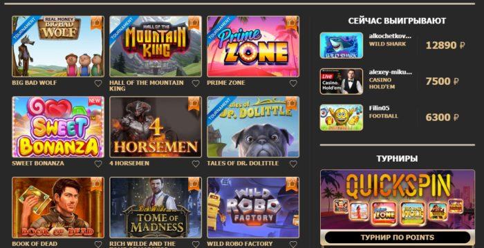 Rox casino онлайн азартный клуб   рокс казино сайт