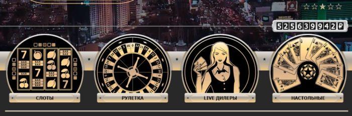 rox казино онлайн - сайт рокс