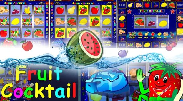фруктовый коктейль автомат играть онлайн