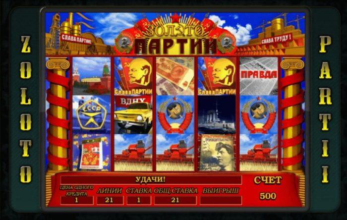 Party Gold игровой автомат